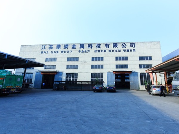 鼎梁-工厂外景